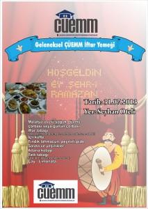 CUEMM Iftar 2013